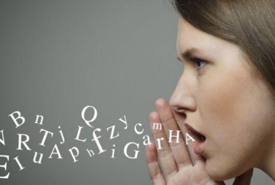 10 cele mai frumoase cuvinte din limba română