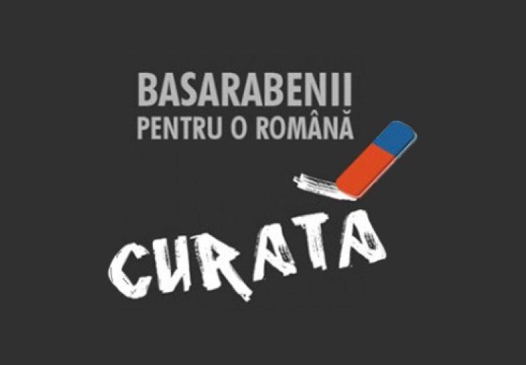 De-ale basarabenilor / Despre rusisme