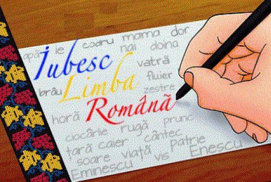 10 lucruri interesante despre limba română